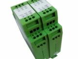深圳厂家,0-10V转0-10V信号隔离器