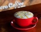加盟小型咖啡店多少钱