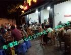串串香的做法及配方,串串香火锅加盟-30年老店