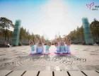 郑州瑜伽教练培训哪家好 单色瑜伽 全国连锁 名师授课