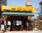 柠檬GOGO冷饮店加盟,无法抵御的舌尖美味!