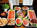 善苜村涮烤一体特色料理加盟店
