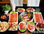 善苜村涮烤料理加盟店