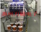 贴片电感厂家在惠州惠城区万磁口碑好价格更实惠  服务严谨更