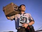 吴中区浦庄国际快递 寄文件包裹货物到国外 安全快三十
