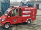 微型电动消防车价格 微型电动消防车厂家面议
