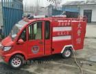 微型电动消防车厂家直销 微型电动消防车价格