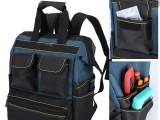 2018双肩工具背包电工工具袋大容量多功能维修耐磨工具包订制