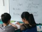 领航教育--中小学文化课培训专业机构