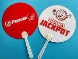 广州广告扇子订做,广州塑料扇定制,广州印刷广告扇厂家