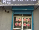 青海西宁龙新殡葬服务中心,全国范围专业遗体运送,搭建灵棚