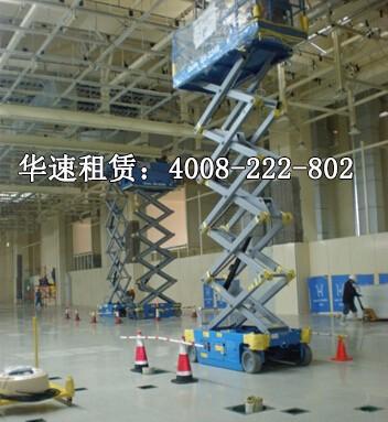 招远电动升降平台租赁 招远移动升降机出租 招远举升机出租