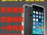 安卓6s智能手机 移动联通3G土豪金 货到付款一件代发6代国产手