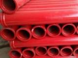 厂家经销金华中联牌混凝土泵车泵管批发