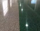 南京固化地坪地面硬化处理混凝土压花压模地坪材料