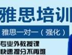 重庆商务英语培训机构,雅思托福培训学校在哪里