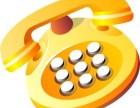 盐城海尔冰箱%%售后)服务网站电话是多少?