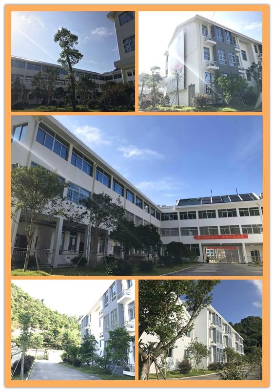 仙居县有哪些养老院 仙居县公办养老院
