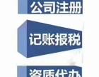 代办食品经营许可证进出口办理道路运输许可证排水证