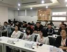 重庆web前端开发培训,web前端开发有前途吗