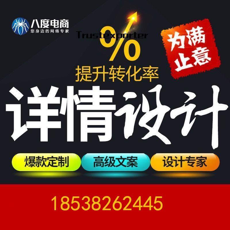 59412febecad6c39591e99cc848802ae.jpg