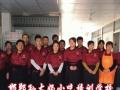 哪有小吃培训学校 学小吃 邯郸广平县孙大妈小吃学校