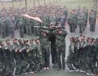 黄埔军校 拓展训练 重造黄埔战斗士气 提高执行力