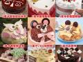 预定北京85度c蛋糕店生日蛋糕速递配送大兴石景山顺义朝阳东城