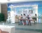 龙岩云悠音乐学校长年招生古筝兴趣班