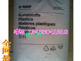 透明塑胶原料K胶 德国巴斯夫 684D高透明、高冲击塑料
