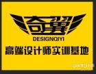芜湖学电脑基础培训班一商务办公实战班