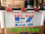 批发统一蓄电池12V150AH发电机 船舶电池 天津统一电瓶 铅