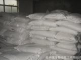 退浆助剂 特别适用于丙烯酸类增稠剂印花退