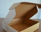 济南纸箱厂济南快递专用发货箱优质三层五层瓦楞发货箱