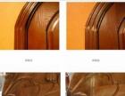 芝门安装家具维修、沙发床头换皮换布、翻新来电享优惠