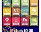 暑期兴趣学日语就来新华书店6楼|学不会免费再学|
