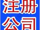 宣桥周边财务代理记账兼职会计兼职财务公司变更股权咨询尹会计