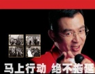 陈安之郑州课程演讲在5月10-12日开课火爆报名中