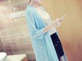 2014夏装新款韩版宽松纯色七分袖长款雪纺薄开衫防晒服