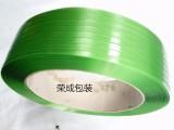 厂家供应PET塑钢打包带1608规格现货价格
