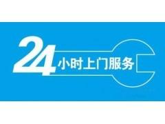 欢迎访问~吴江三星电视机网站各点售后服务维修咨询电话!
