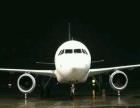 吉邦航空物流扬州泰州区域招商加盟