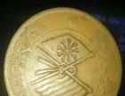 双旗币纪念币,光绪元宝祖传下来的资金周转转给有缘人