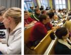 2018德国公立大学免学费留学项目