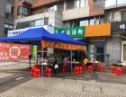 置顶!东莞万江大莲塘市场早餐店转让,个人急转!