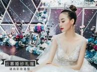 婚礼跟妆造型 年会化妆盘头