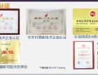 北京中量网外汇国际期货招商