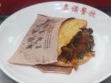 油炸菜夹馍技术  西安小吃培训串串菜夹馍做法学