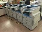 东莞横沥,常平,东坑,企石,茶山周边打印机复印机出租
