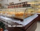 阜宁面包蛋糕店加盟 阜宁西饼房加盟 阜宁推荐加盟面包店品牌